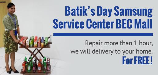 Batiks-Day_ENG